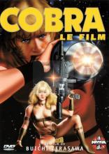 Space Adventure Cobra - Le Film (1982)
