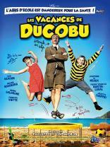 Les Vacances de Ducobu (2011)