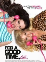 American Sexy Phone (2012)