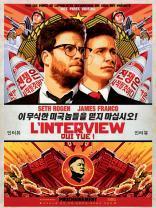 L' Interview qui tue ! (2014)