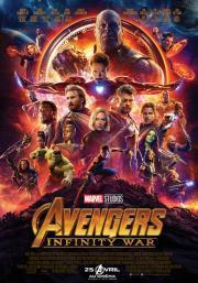 Avengers: Infinity War (Avengers Infinity War)