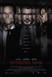 Spinning Man (Spinning Man)