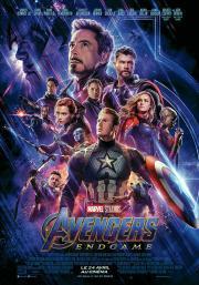 Avengers: Endgame (Avengers: Endgame)