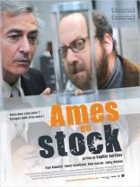 Ames en stock (2008)