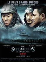Les Seigneurs de la guerre (2006)