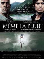 Même la pluie (2010)