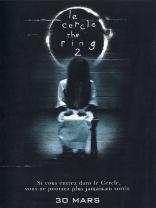 Le Cercle - The Ring 2 (2003)