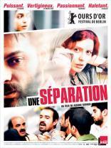 Une Séparation (2010)