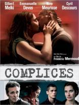 Complices (2008)